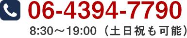 06-6586-9400